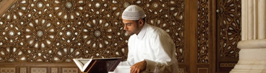 islamic-learning-center